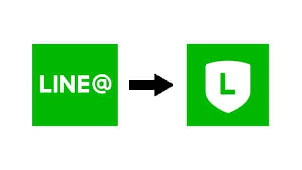 ทำไมต้องเปลี่ยนจาก-LINE@-เป็น-LINE-Official-Account