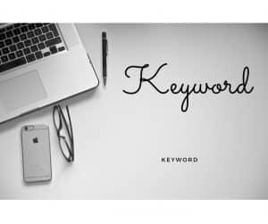 5 คำศัพท์ SEO ที่ควรรู้ ดูแลเว็บไซต์ รับทำเว็บไซต์ รับออกแบบเว็บไซต์