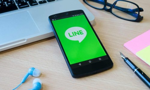 CHIANGMAI, THAILAND -FEBRUARY 7, 2017:Screen shot of Line app showing on LG Nexus5. Line is a Japanese application for instant messaging on smartphones and computers.