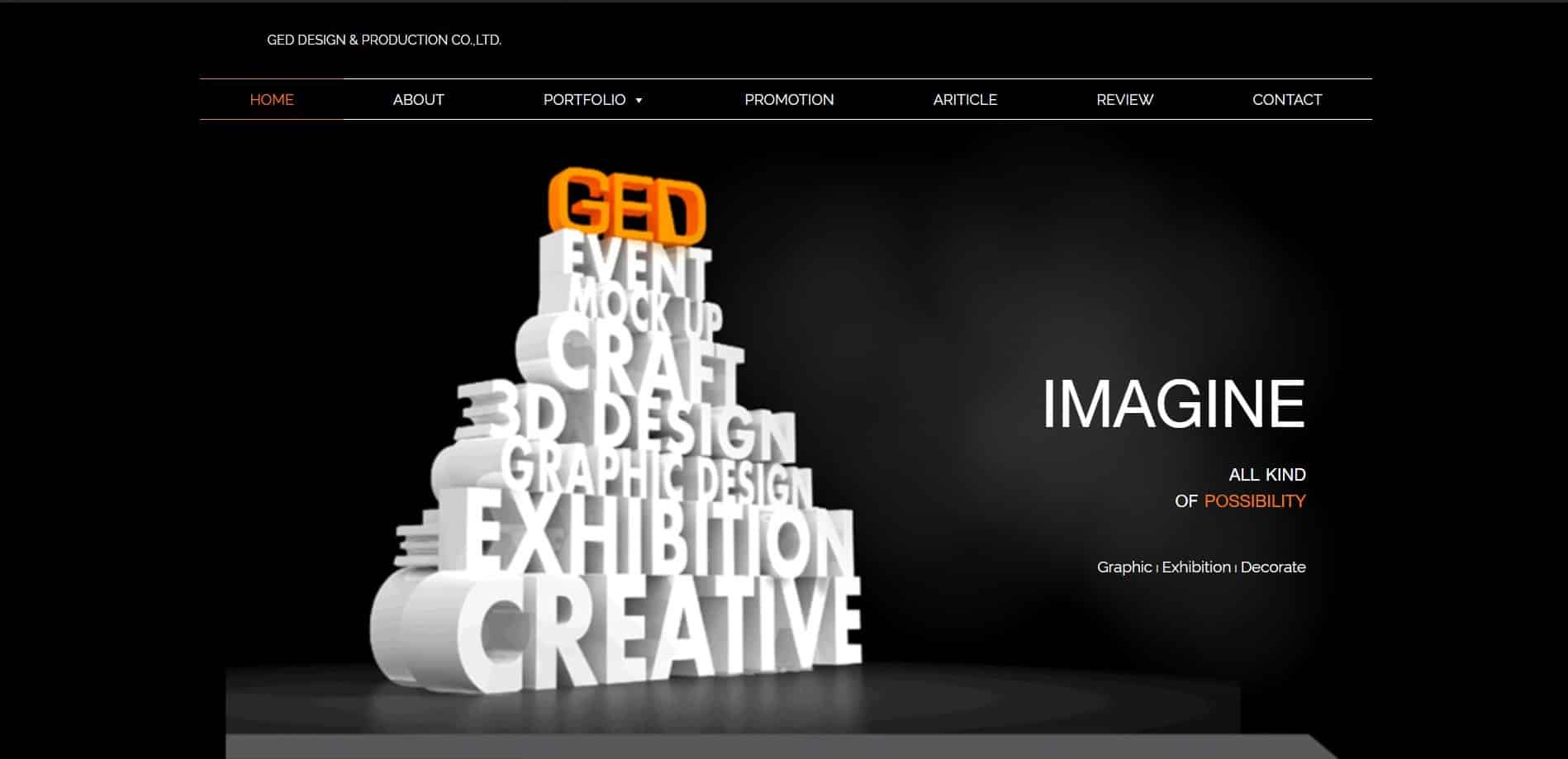 ออกแบบเว็บไซต์Ged ออกแบบเว็บไซต์ สวยงาม เรียบหรู ตามสไตล์
