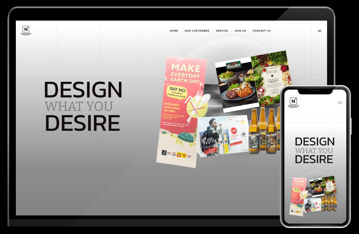 รับสร้างเว็บไซต์ออกแบบเว็บไซต์ ออกแบบเว็บไซต์ราคา รับออกแบบเว็บไซต์