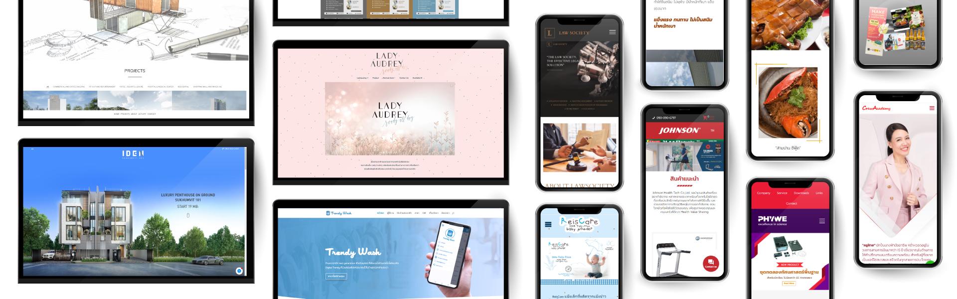 รีวิวการออกแบบเว็บไซต์ ออกแบบเว็บไซต์ สวยงาม เรียบหรู ตามสไตล์