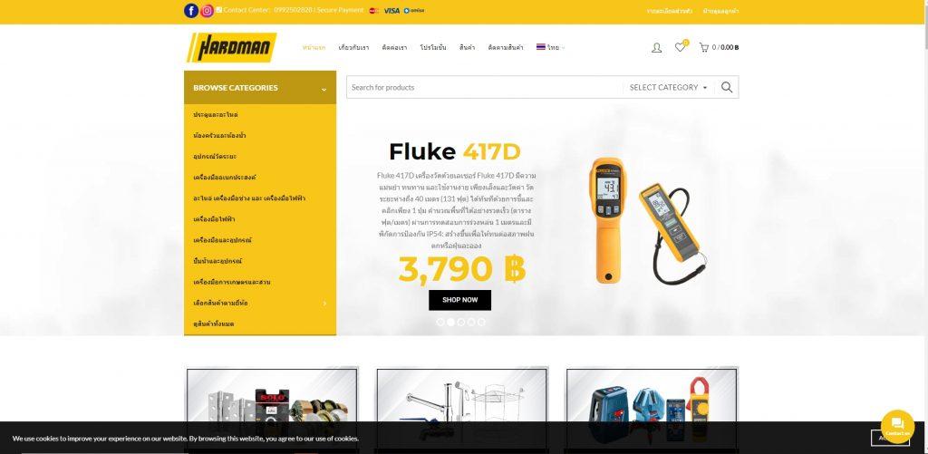 ktn รับออกแบบเว็บไซต์ออกแบบเว็บไซต์ สวยงาม เรียบหรู ตามสไตล์